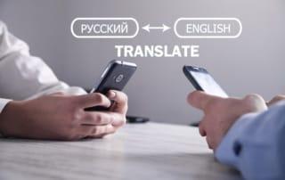 Übersetzer vs. Google Translate