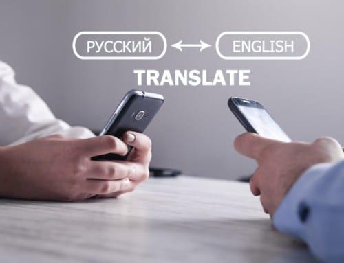 """Google vs. """"echte"""" Übersetzer – wer hat die Nase im Übersetzen vorn?"""